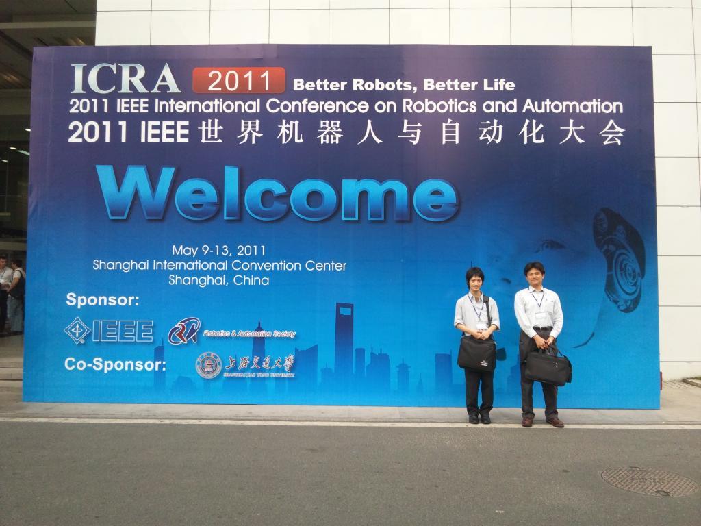 ICRA2011会場前