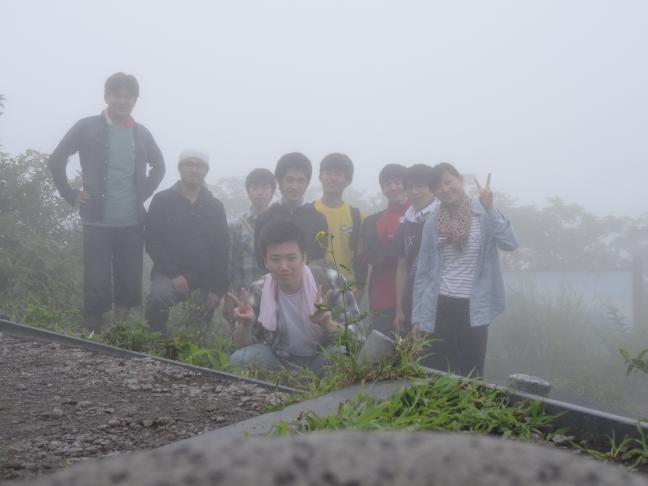 Top of Mt. Haruna...
