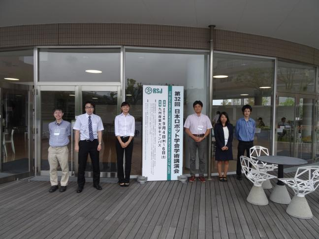 In Kyushu Sangyo Univ.